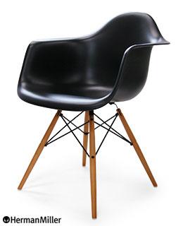 Eames Shell Armchair DAW